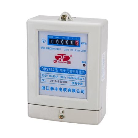 dds型电子式单相电表-浙江泰丰电表有限公司