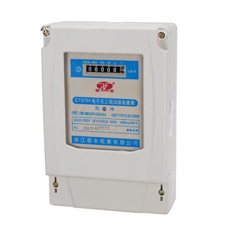 dts型电子式三相电能表-浙江泰丰电表有限公司
