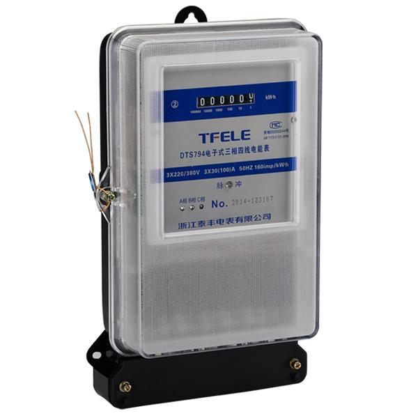 电能表计入方式有俩种:直接接入式和经互感器接入式